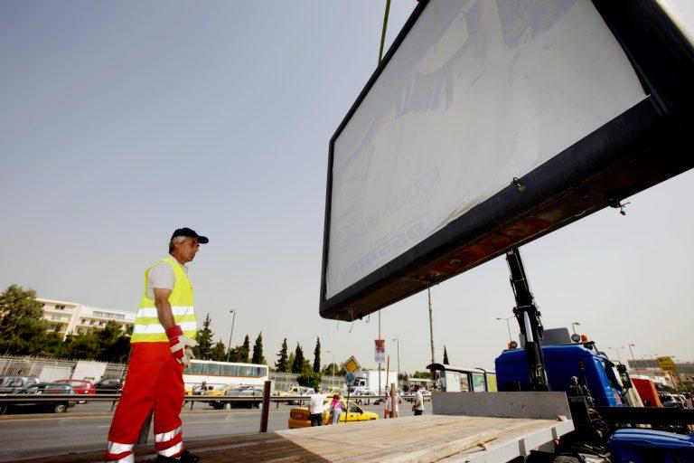 Θεσσαλονίκη: Πρόστιμα 110.000€ για παράνομες διαφημιστικές πινακίδες   Newsit.gr