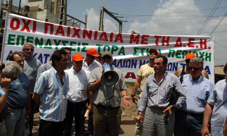 Αποκλεισμός της εθνικής οδού Κοζάνης – Πτολεμαίδας από εργαζόμενους της ΔΕΗ | Newsit.gr