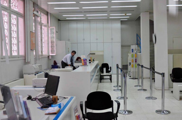 Πάτρα: Αιματηρή ληστεία τράπεζας – Χτύπησε με όπλο τον ταμία! | Newsit.gr