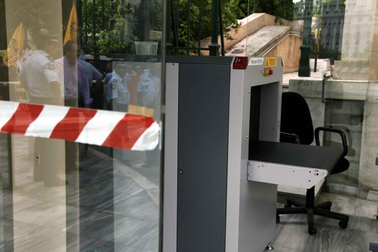 Ηράκλειο:Ένα από τα δέματα των ΕΛ.ΤΑ. στο αεροδρόμιο έκρυβε φυσίγγια! | Newsit.gr