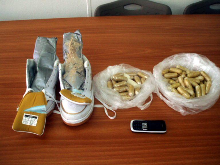 Ηράκλειο: Στον εισαγγελέα λόγω ηρωίνης! | Newsit.gr