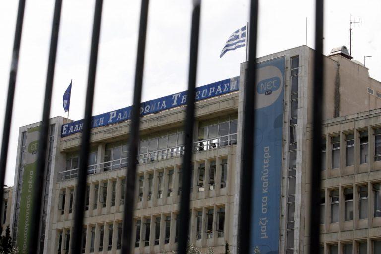 Μόσιαλος: «Δεν θα γίνουν απολύσεις στην ΕΡΤ – Θα επανεξεταστούν όλες οι συμβάσεις» | Newsit.gr
