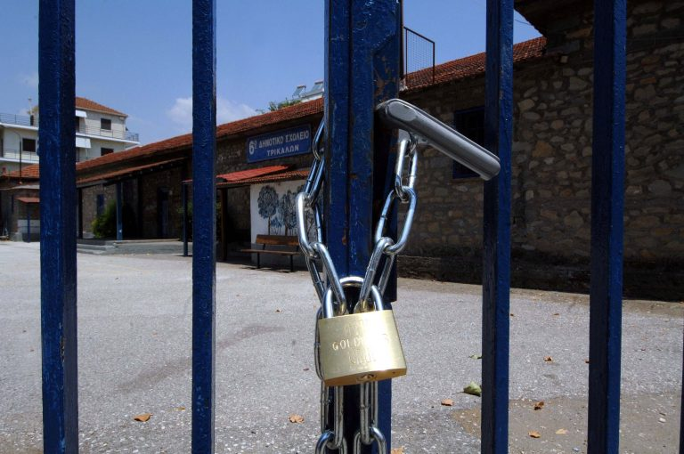 Χανιά: Αυξάνονται τα λουκέτα στα σχολεία… | Newsit.gr