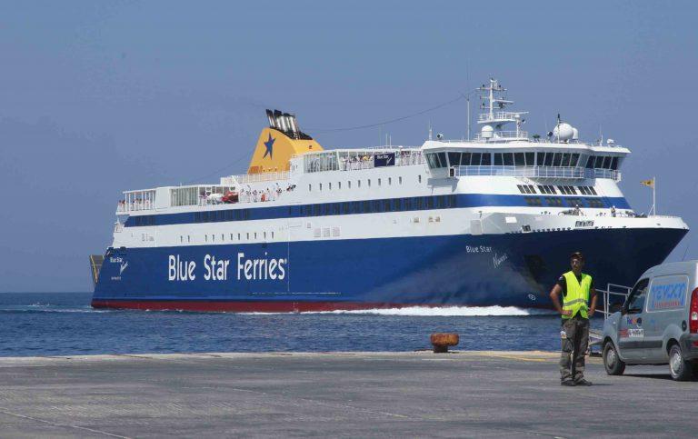 Νάξος:Για την ΑΕΚ ρε γαμώτο…-Έπεσε από το πλοίο στη θάλασσα!   Newsit.gr