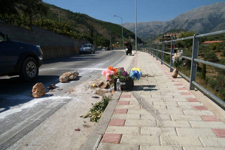 Βαφτίζουν δυστύχημα την δολοφονία ομογενή στην Αλβανία | Newsit.gr