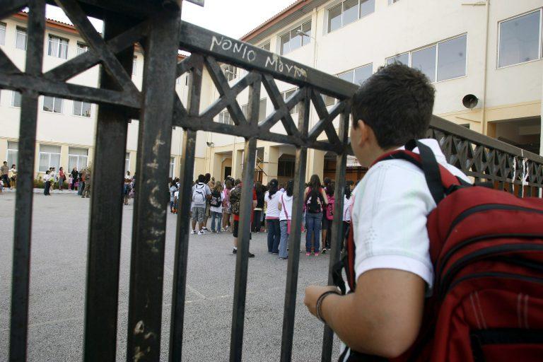Θεσσαλονίκη: Φάρσα το τηλεφώνημα για βόμβα σε σχολείο! | Newsit.gr