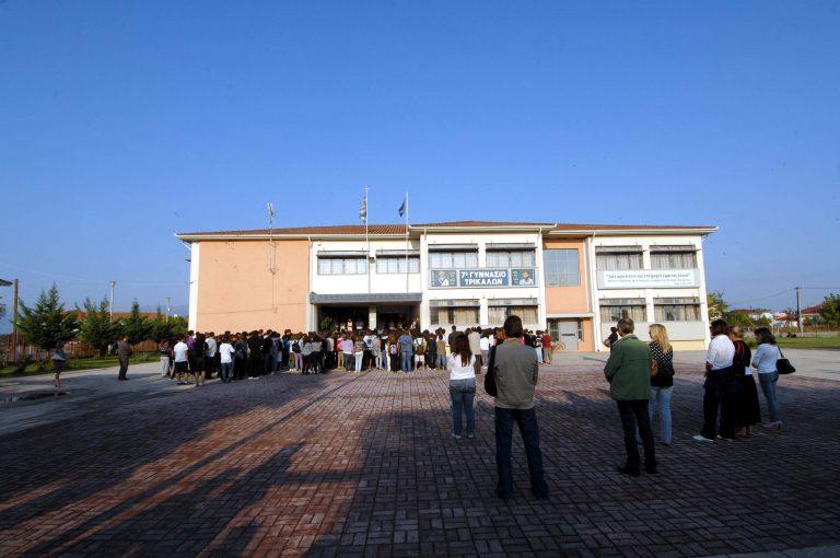 Πρέβεζα: Καθηγητής φωτογράφιζε τους μαθητές του! | Newsit.gr