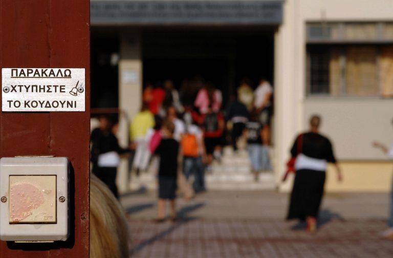 Καβάλα: Αλβανός μαθητής έβγαλε σουγιά σε συμμαθητές του! | Newsit.gr