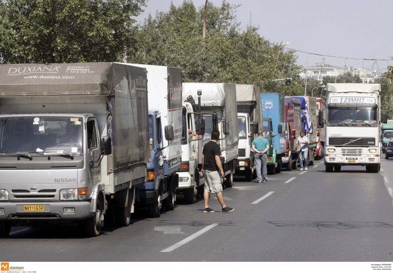 5 εκατομμύρια την ημέρα οι ζημιές από την απεργία στα φορτηγά μόνο στη Β. Ελλάδα!   Newsit.gr