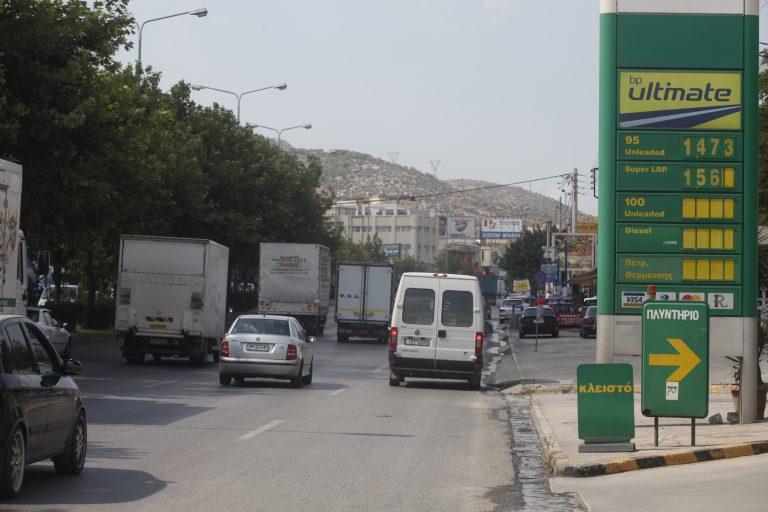 Θεσσαλονίκη: Χωρίς προβλήματα ο εφοδιασμός της αγοράς με καύσιμα | Newsit.gr