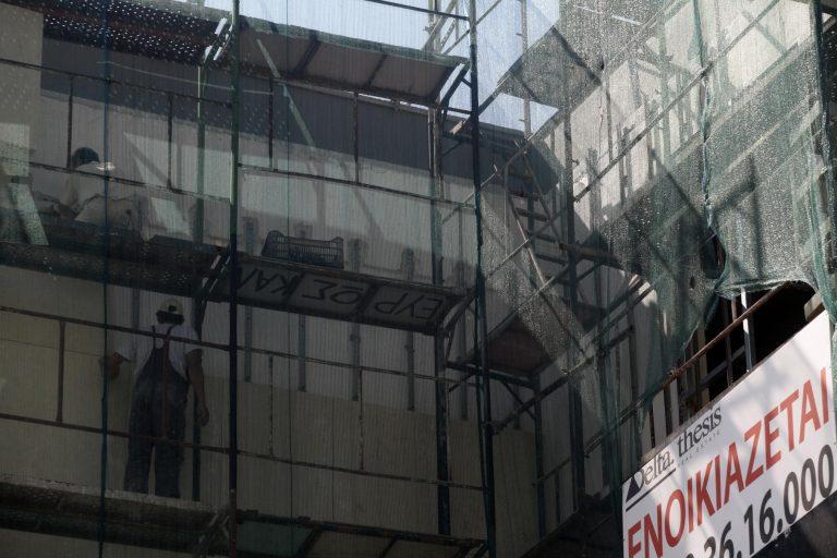 Bόλος: Κατακόρυφη πτώση της οικοδομικής δραστηριότητας!   Newsit.gr