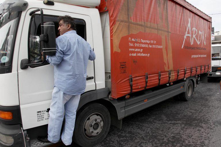 Μεσσηνία: SOS από το επιμελητήριο για τις κινητοποιήσεις των φορτηγατζήδων! | Newsit.gr