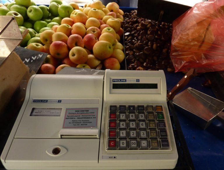 Τρίκαλα: Τα »φθηνά» φρούτα της στοίχισαν 6.300€ – Το μεγάλο κόλπο δύο νεαρών…   Newsit.gr