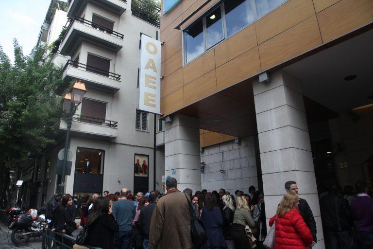 Όλες οι ρυθμίσεις για χρέη προς τον ΟΑΕΕ | Newsit.gr