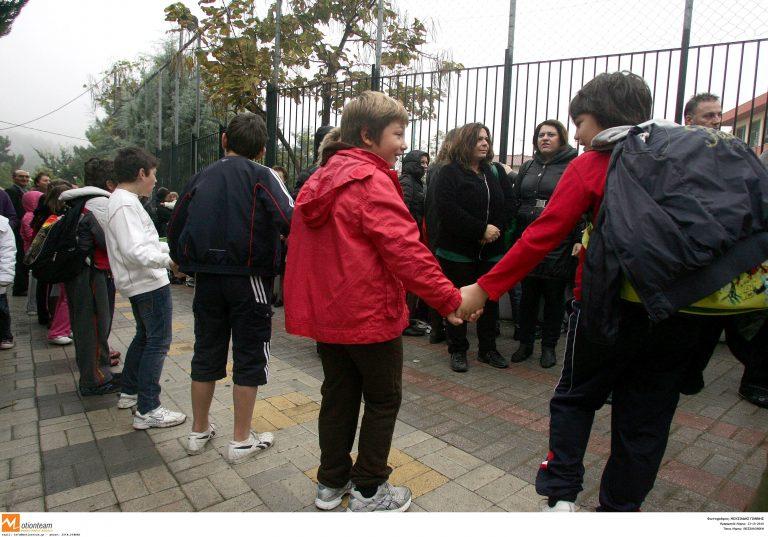 Ηράκλειο: Στους δρόμους γονείς και μαθητές… | Newsit.gr