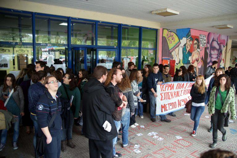 Ρέθυμνο: Φοιτητικές αντιδράσεις για τις σχεδιαζόμενες αλλαγές στην εκπαίδευση | Newsit.gr