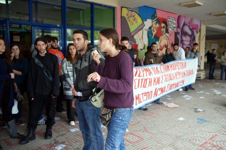 Θεσσαλονίκη: Καταλήψεις στις πρυτανείες των δύο πανεπιστημίων | Newsit.gr
