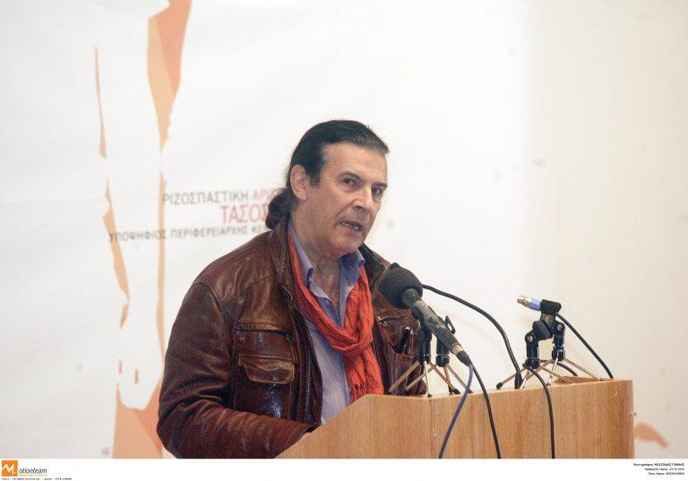 Ανω – κάτω ΝΔ και ΣΥΡΙΖΑ για το «χριστιανόσημο» του Κουράκη! | Newsit.gr