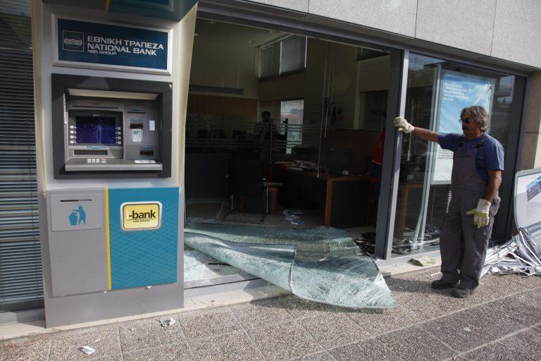 Σπάρτη: Ληστές με βαριοπούλες στην Εθνική τράπεζα!   Newsit.gr