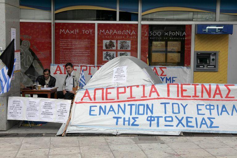 Γιάννενα: Απεργία πείνας έξω από τη νομαρχία! | Newsit.gr