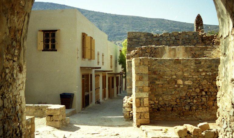 Κρήτη: Έτοιμος ο φάκελος για την »υποψηφιότητα» της Σπιναλόγκας! | Newsit.gr