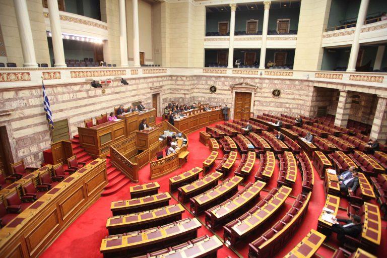 10 Ανεξάρτητοι βουλευτές σχηματίζουν δική τους Κοινοβουλευτική Ομάδα | Newsit.gr