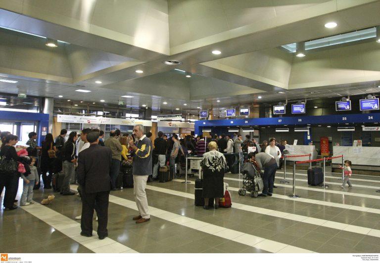 Φάρσα το τηλεφώνημα για βόμβα στο αεροδρόμιο «Μακεδονία»   Newsit.gr