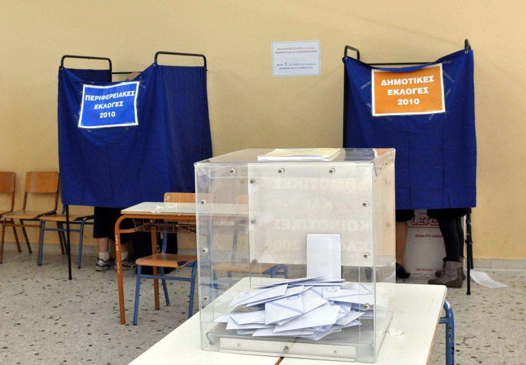 Στον αέρα οι εκλογές; Αποχή των εργαζομένων στους ΟΤΑ έως τις 15/06 – 48ωρη 16 και 17/06 | Newsit.gr