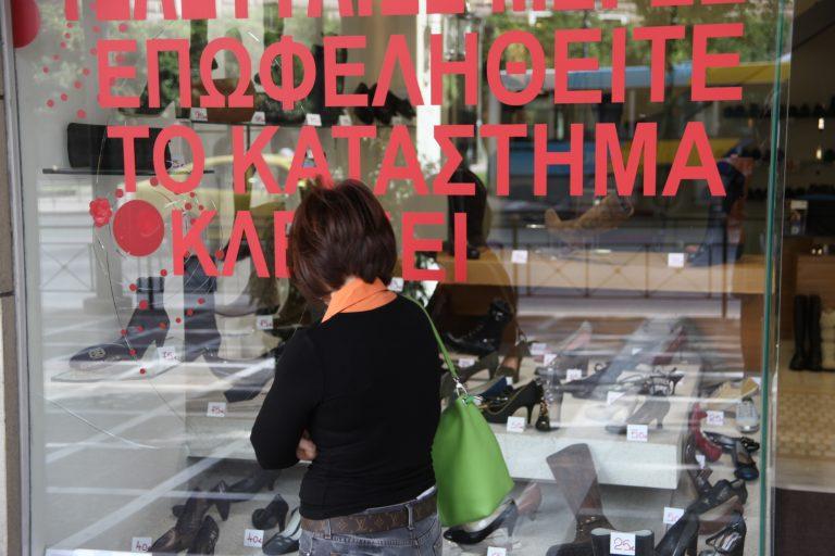 Αλεξανδρούπολη: Δραματική μείωση του τζίρου στα εμπορικά καταστήματα! | Newsit.gr