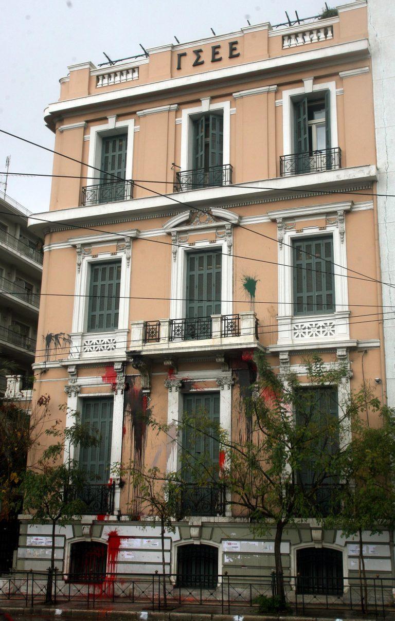 Καταργείται η ειδική σύνταξη των συνδικαλιστών – Η απάντηση της ΓΣΕΕ | Newsit.gr