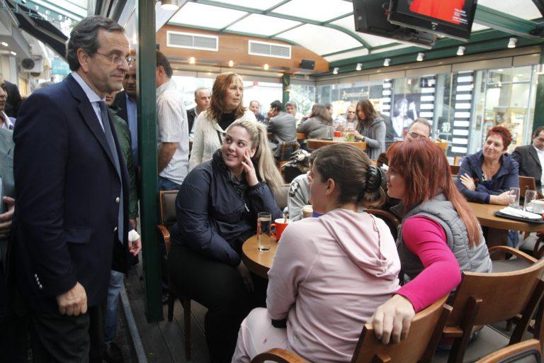 Ευρωπαϊκή περιοδεία ξεκινά ο Σαμαράς | Newsit.gr