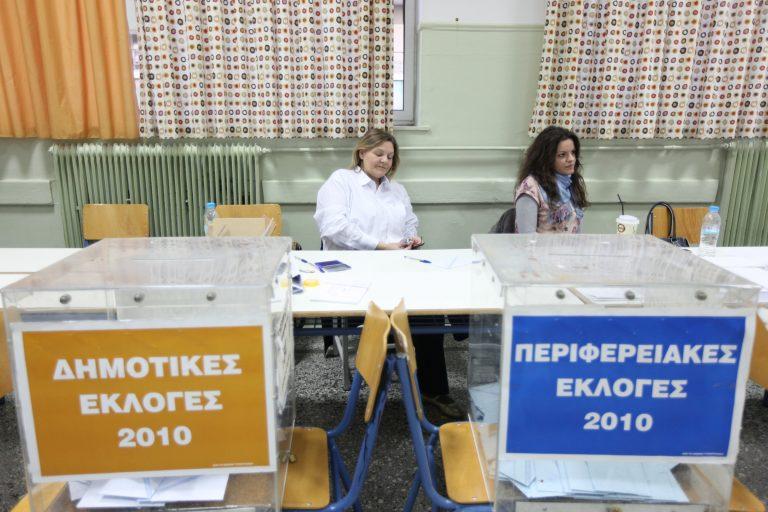 Άκυρες οι εκλογές του Νοέμβρη στα Γρεβενά – Ξανά στις κάλπες οι δημότες! | Newsit.gr