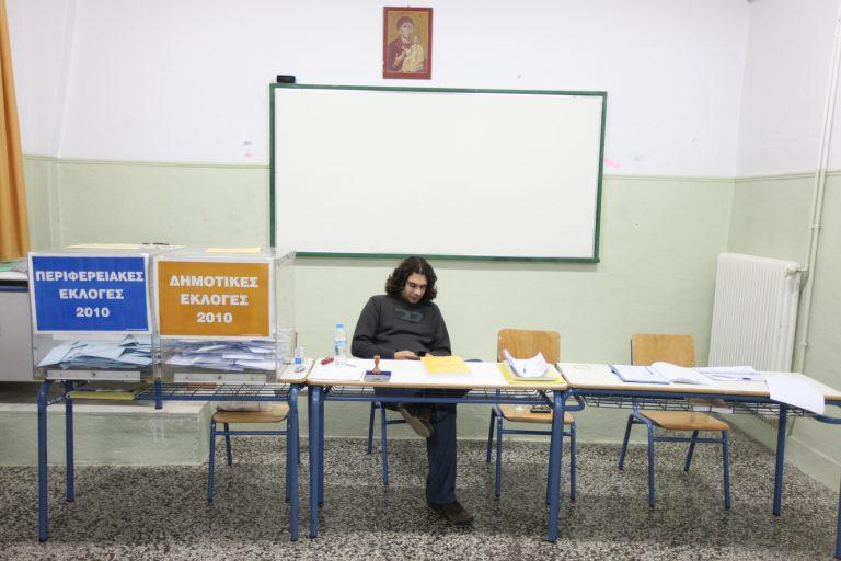Μετατίθεται η ημερομηνία των δημοτικών εκλογών; | Newsit.gr