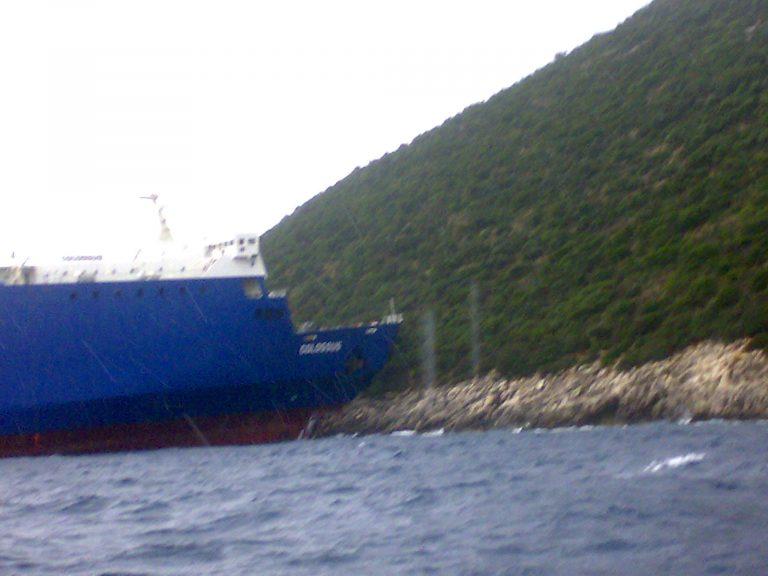 Εύβοια: Προσάραξη φορτηγού πλοίου σε βραχονησίδα!   Newsit.gr