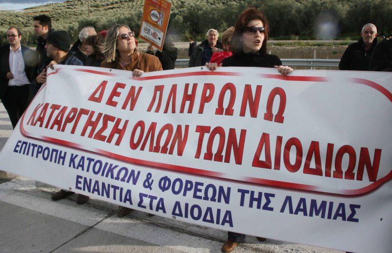 Μακεδονία: Καταλήψεις στα διόδια Μαλγάρων και Λεπτοκαρυάς | Newsit.gr