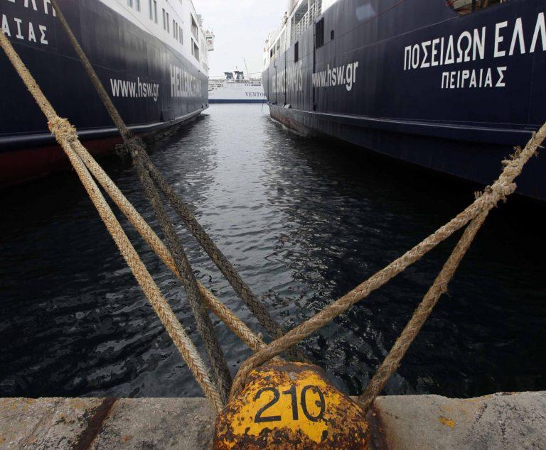 Παραμένει κλειστή η γραμμή Ρίου – Αντιρρίου | Newsit.gr