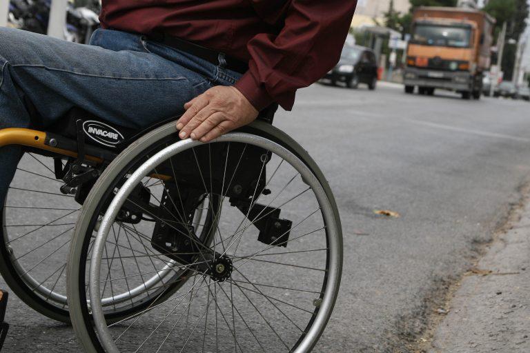 «'Εκοψαν» τις δωρεάν μετακινήσεις με αστικά ΚΤΕΛ σε ατομα με αναπηρίες!   Newsit.gr