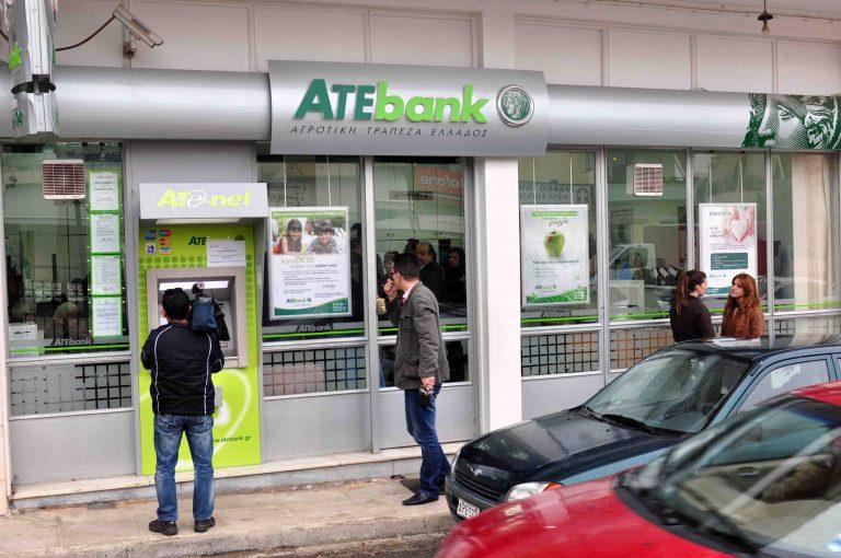 Ρόδος: Ένοπλη ληστεία σε τράπεζα με λεία 25.000€! | Newsit.gr