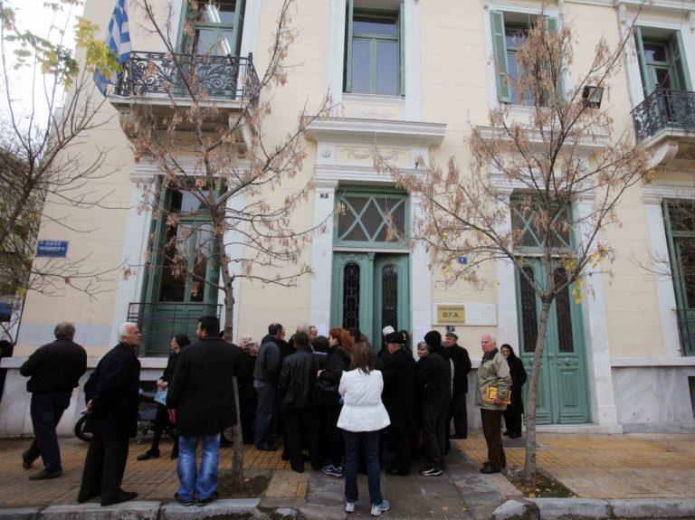 ΟΓΑ: Μόνο μέσω τραπεζών ή ΕΛΤΑ πλεον τα οικογενειακά επιδόματα   Newsit.gr