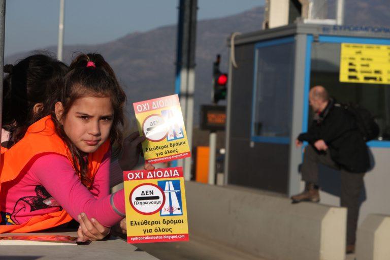 Πελοπόννησος: Συγκέντρωση της επιτροπής κατά των διοδίων | Newsit.gr