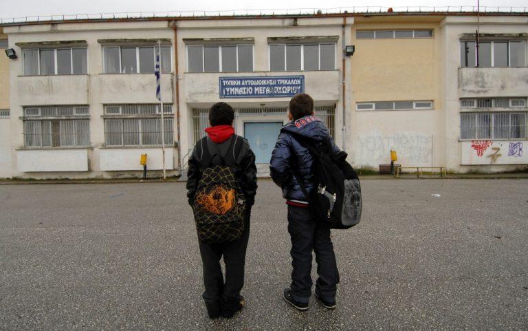 Ηράκλειο: Λαχειοφόρος αγορά για την προμήθεια πετρελαίου σε δημοτικό σχολείο – Το διαψεύδει μέσω του newsit η Διευθύντρια | Newsit.gr
