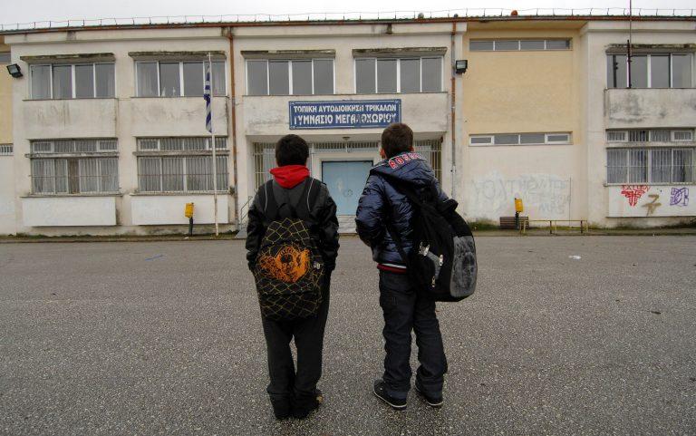 Λουκέτο από 7 Ιανουαρίου στα σχολεία Γρεβενών, Καστοριάς, Φλώρινας, Πτολεμαϊδας, Κοζάνης, Σερβίων, Βελβεντού, Βόϊου λόγω έλλειψης πετρελαίου | Newsit.gr