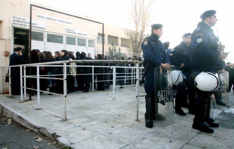 Σκληρές ποινές στη δίκη των Πυρήνων της Φωτιάς – Ένταση από τους συγγενείς | Newsit.gr