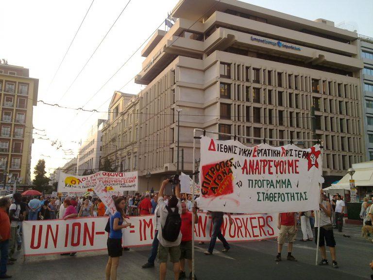 Πορεία ΓΣΕΕ-ΑΔΕΔΥ στο κέντρο της Αθήνας – Οργή για τις εργασιακές ανατροπές   Newsit.gr