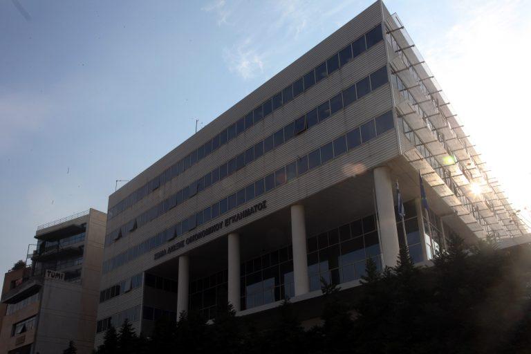Θεσσαλονίκη: Ετοίμαζαν απάτη στο ΣΔΟΕ στο όνομα του Κ.Καραμανλή | Newsit.gr