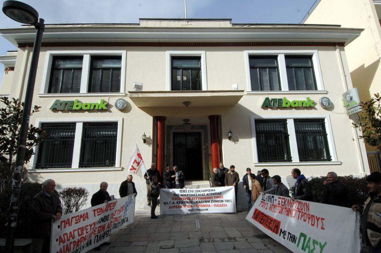 Σέρρες: Συγκέντρωση διαμαρτυρίας από τους αγρότες – τευτλοεξαγωγείς | Newsit.gr
