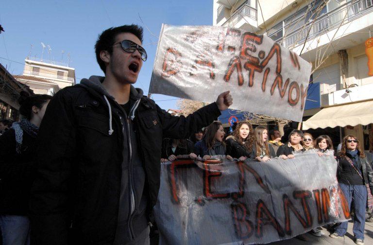 Θεσσαλονίκη: Διαμαρτυρία γονέων και μαθητών στην Τσιμισκή | Newsit.gr