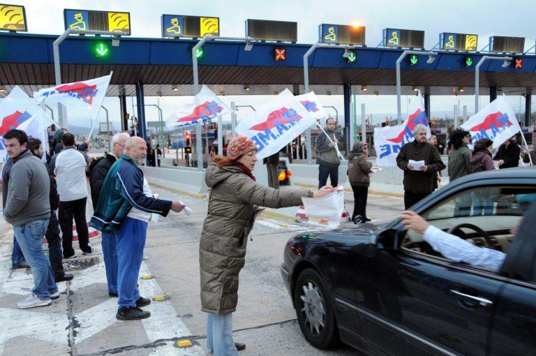 Θεσσαλονίκη: Σήκωσαν τις μπάρες στα διόδια Μαλγάρων! | Newsit.gr