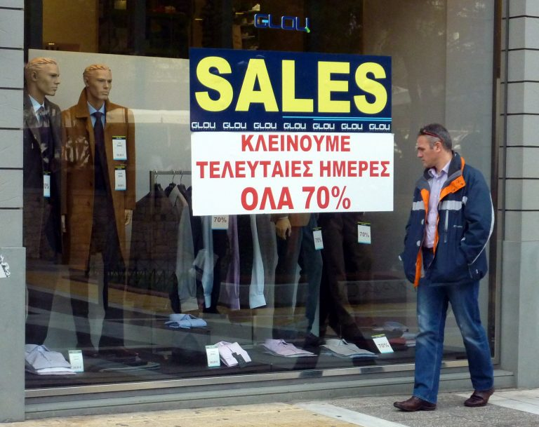 Θεσσαλονίκη: Μείωση τζίρου στις χειμερινές εκπτώσεις δηλώνει το 84% των εμπόρων! | Newsit.gr