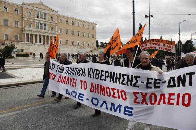 Κλειστά σχολεία λίγο μετά τον αγιασμό – Απεργούν στις 22/09 οι δάσκαλοι | Newsit.gr